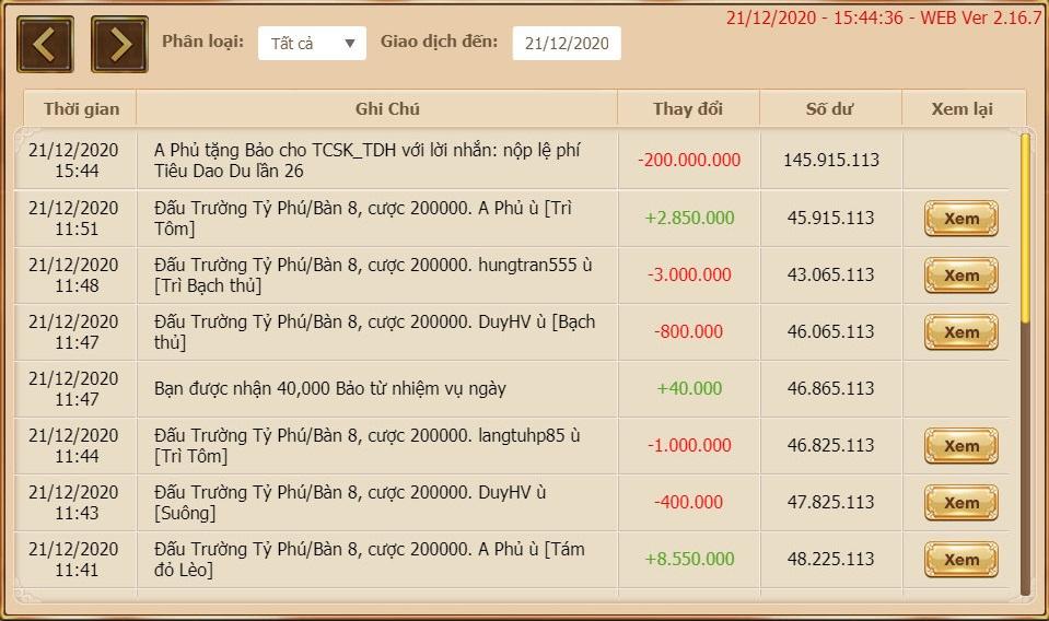 ChanPro2020.12.21.15.44.36.WEB.