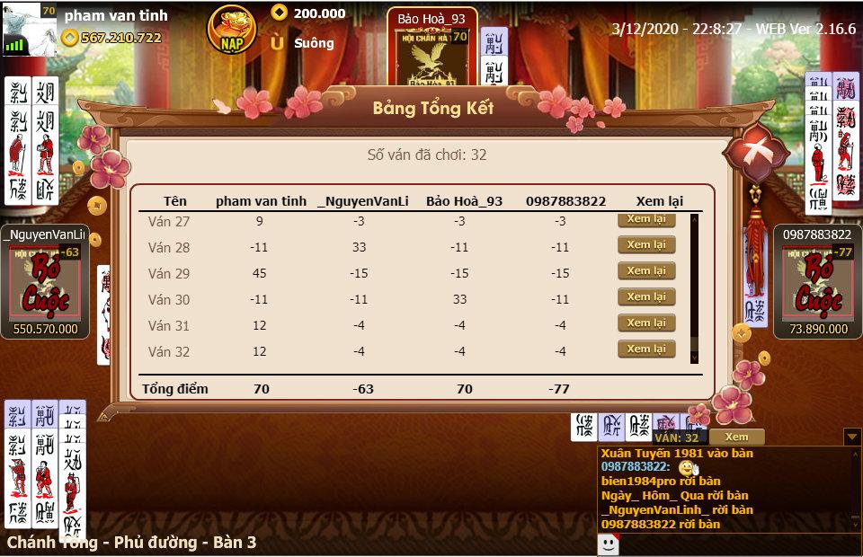 ChanPro2020.12.3.22.8.27.WEB.