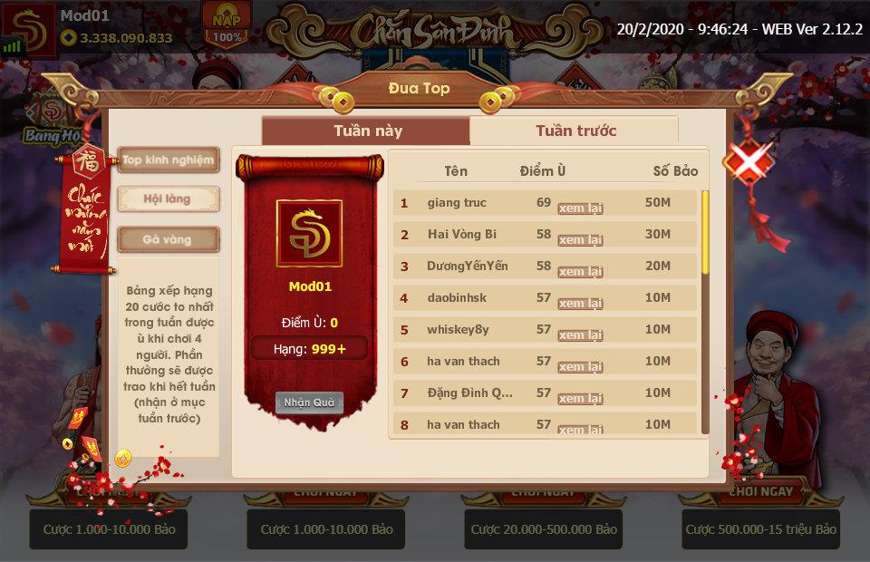ChanPro2020.2.20.9.46.24.WEB.