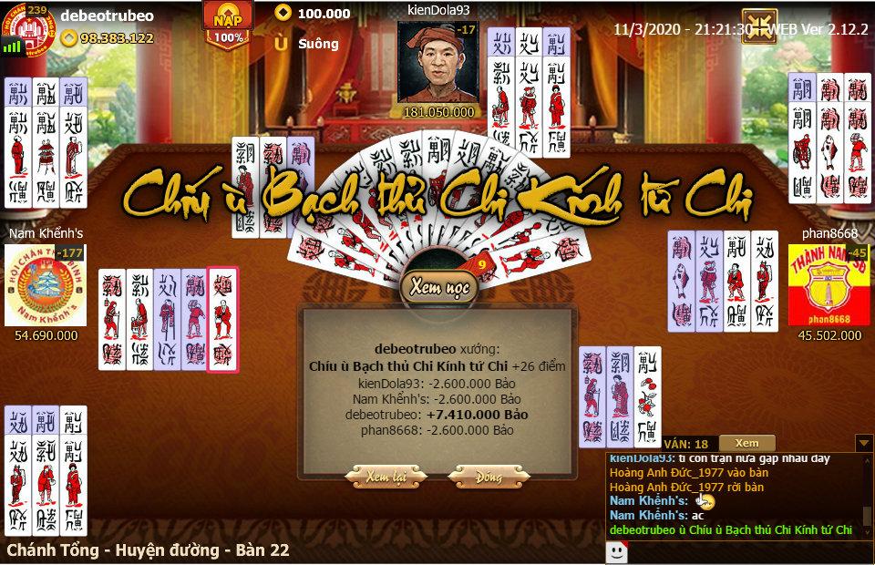 ChanPro2020.3.11.21.21.30.WEB.