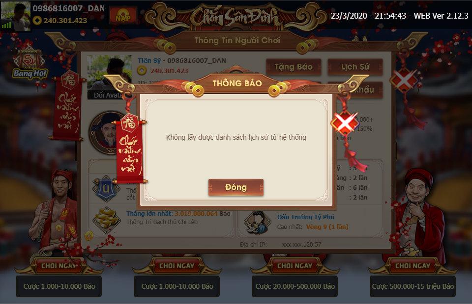 ChanPro2020.3.23.21.54.43.WEB.