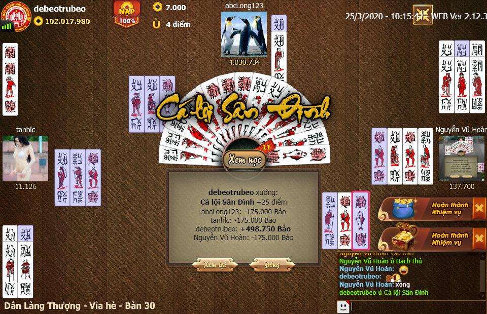 ChanPro2020.3.25.10.15.42.WEB.