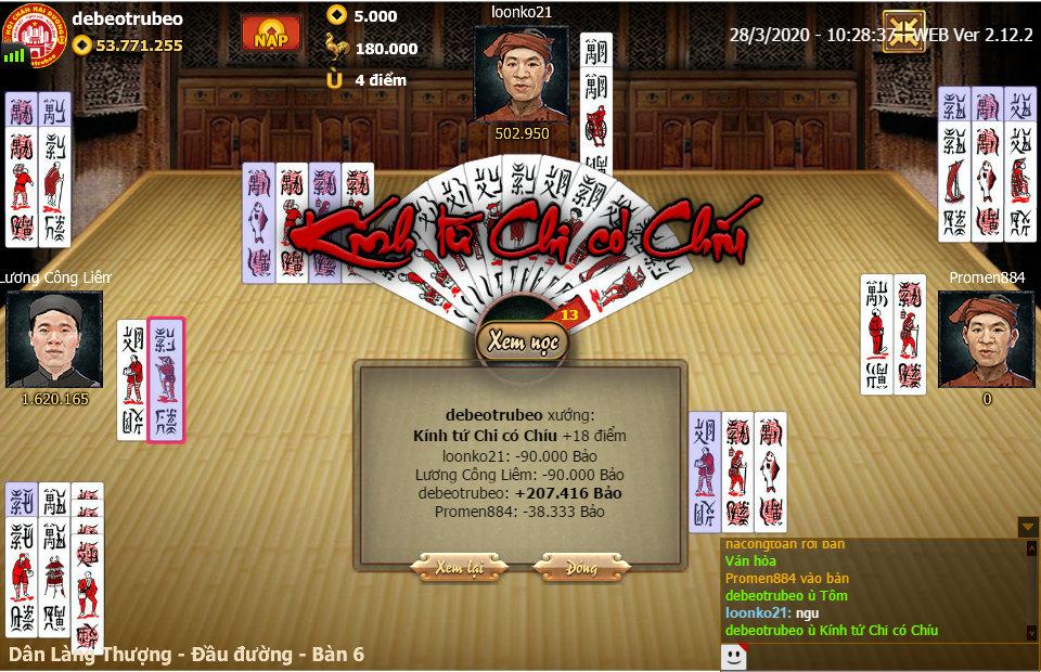 ChanPro2020.3.28.10.28.37.WEB.