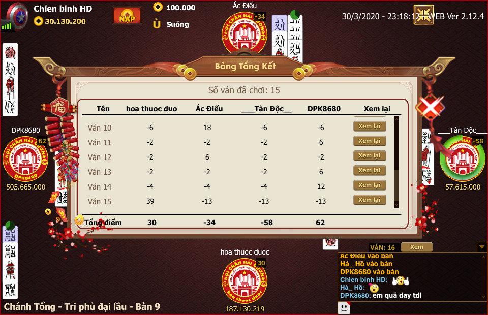 ChanPro2020.3.30.23.18.12.WEB.