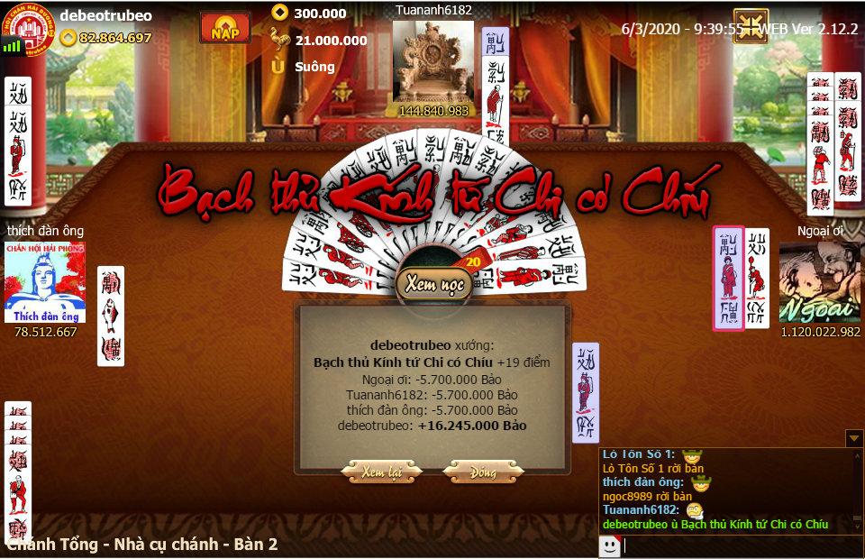 ChanPro2020.3.6.9.39.55.WEB.