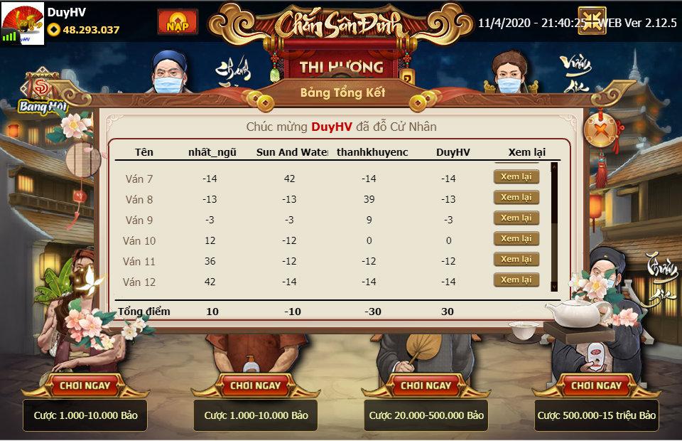 ChanPro2020.4.11.21.40.25.WEB.