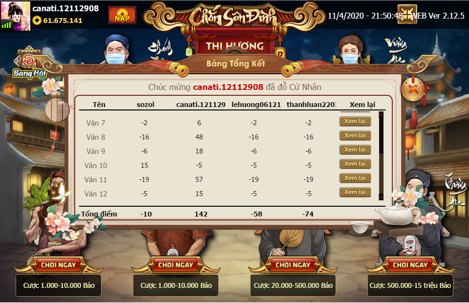 ChanPro2020.4.11.21.50.48.WEB.