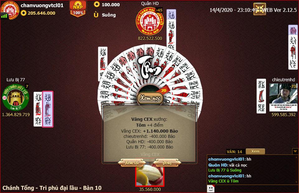 ChanPro2020.4.14.23.10.49.WEB.