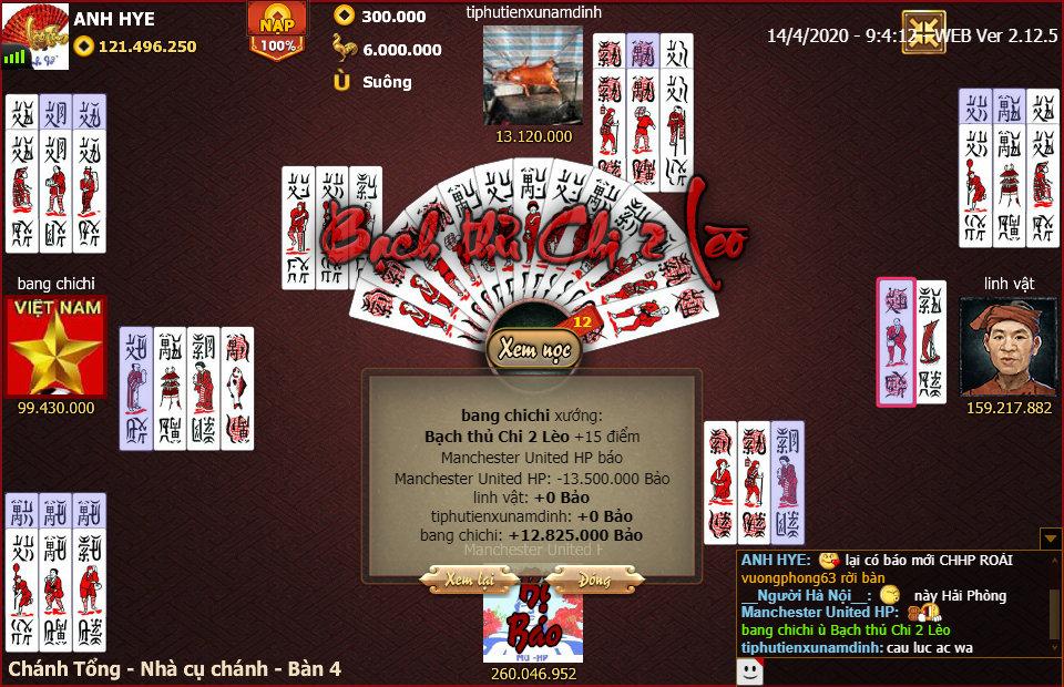 ChanPro2020.4.14.9.4.12.WEB.