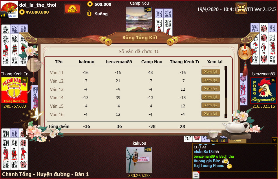 ChanPro2020.4.19.10.4.15.WEB.