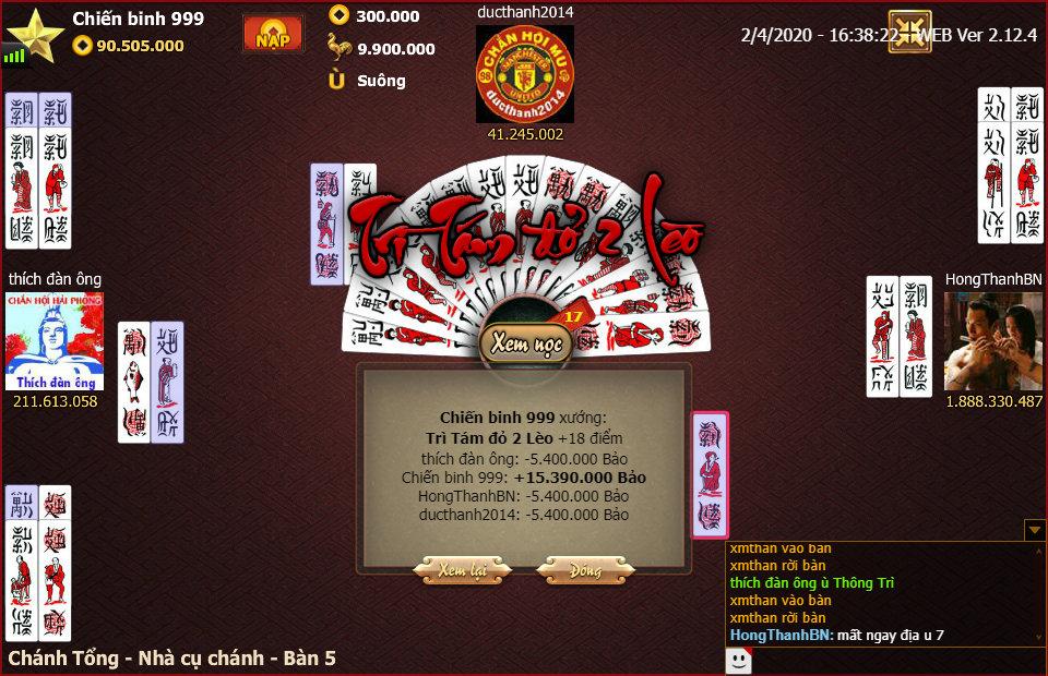 ChanPro2020.4.2.16.38.22.WEB.