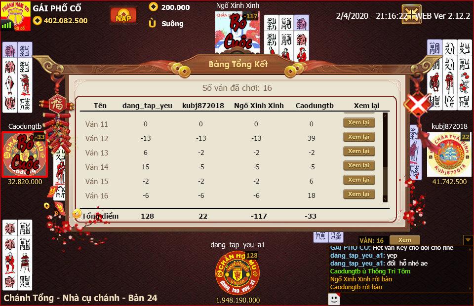 ChanPro2020.4.2.21.16.22.WEB.