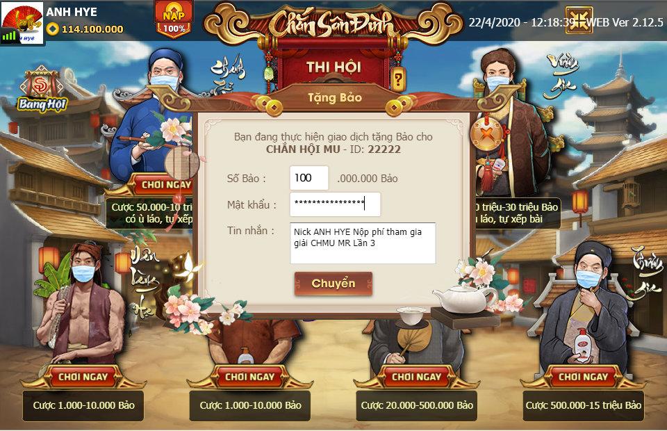 ChanPro2020.4.22.12.18.39.WEB.