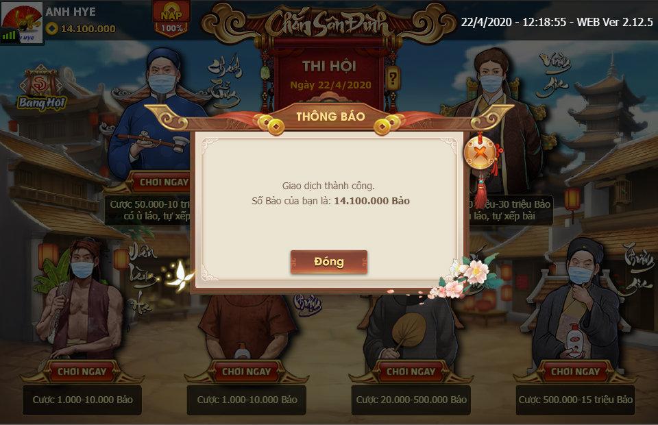 ChanPro2020.4.22.12.18.55.WEB.
