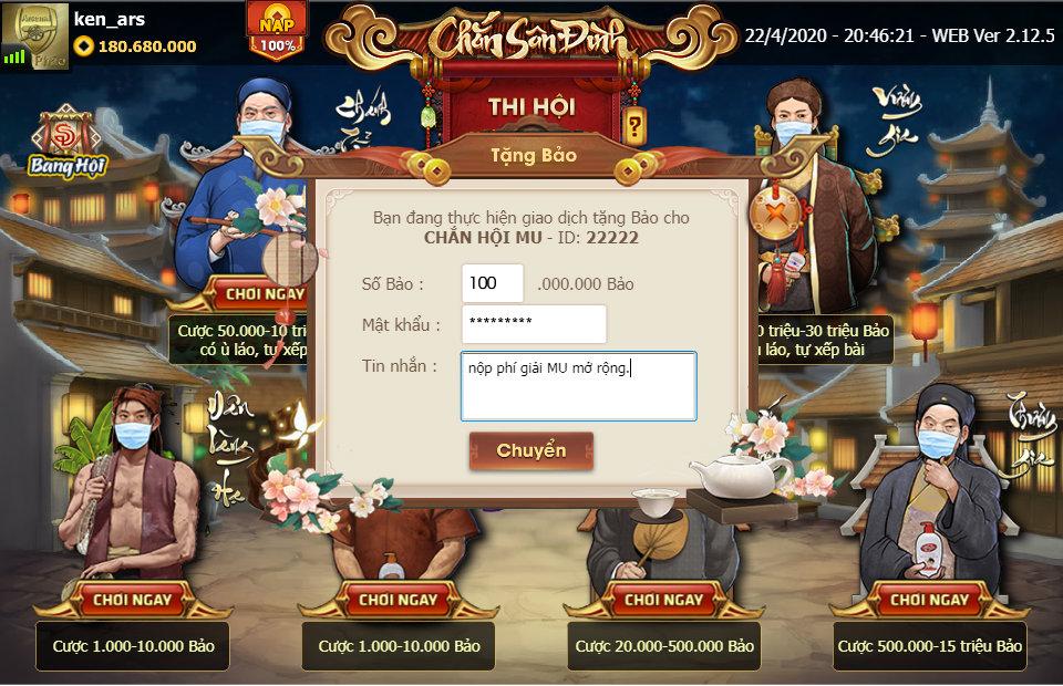 ChanPro2020.4.22.20.46.21.WEB.