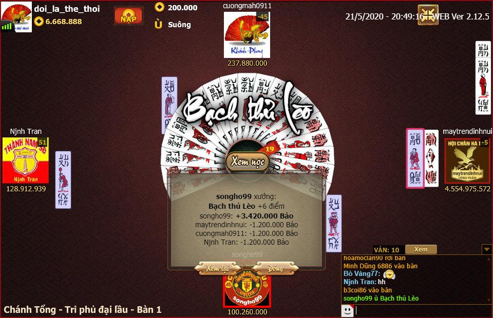 ChanPro2020.5.21.20.49.16.WEB.