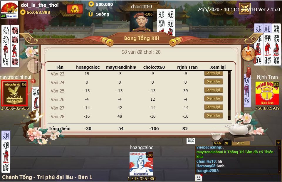 ChanPro2020.5.24.10.11.17.WEB.