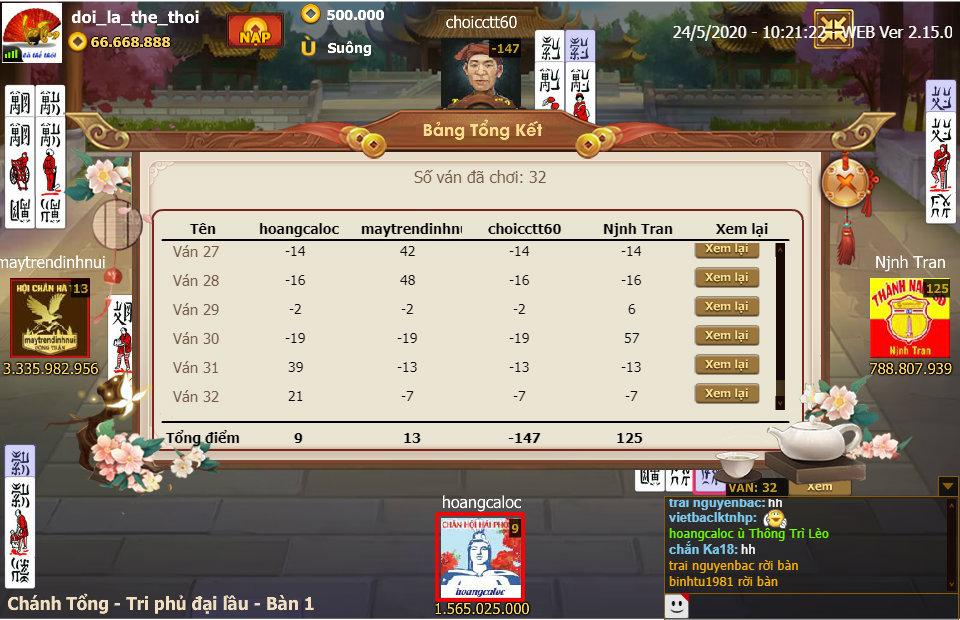 ChanPro2020.5.24.10.21.22.WEB.