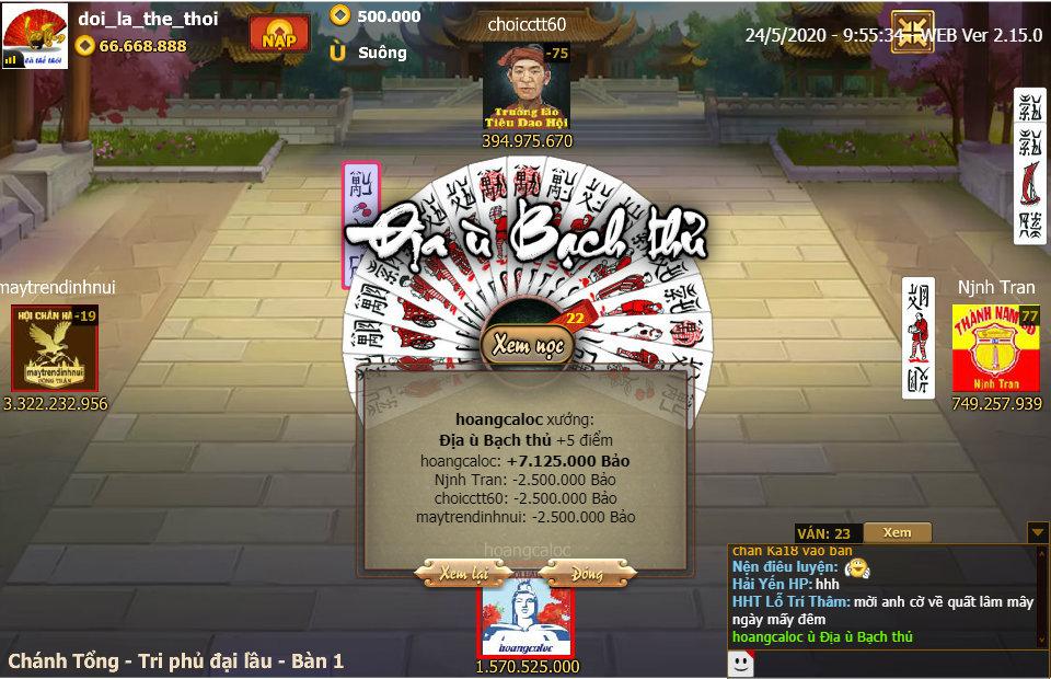ChanPro2020.5.24.9.55.34.WEB.