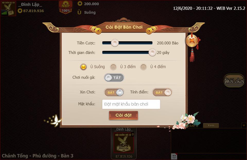 ChanPro2020.6.12.20.11.32.WEB.
