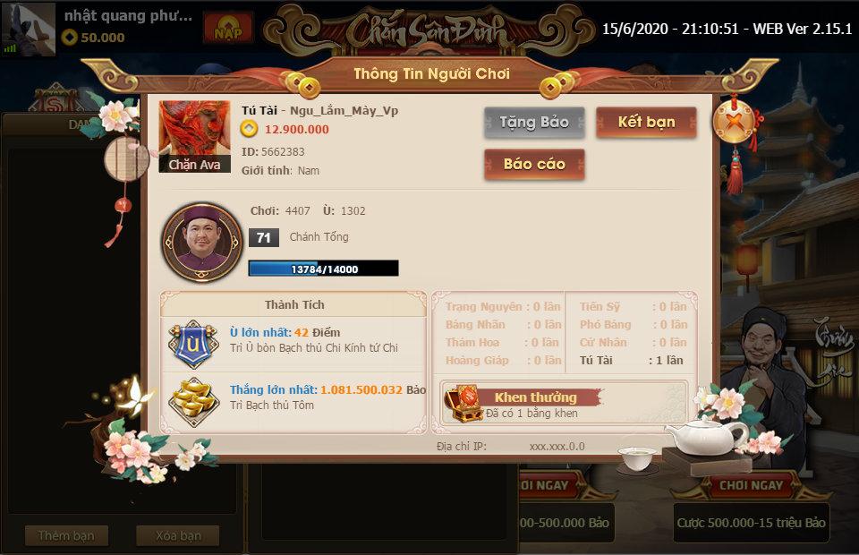 ChanPro2020.6.15.21.10.51.WEB.