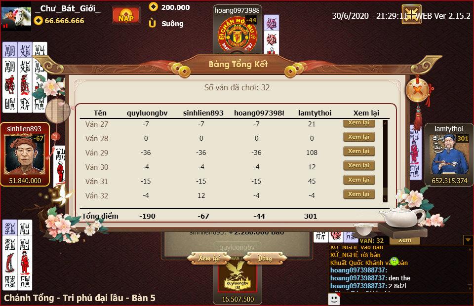 ChanPro2020.6.30.21.29.11.WEB.