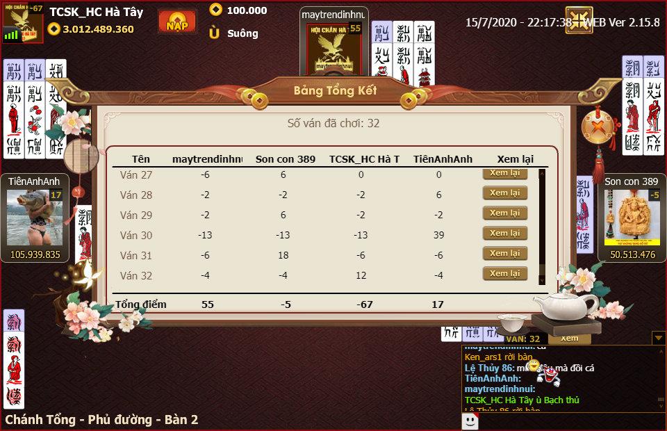 ChanPro2020.7.15.22.17.38.WEB.