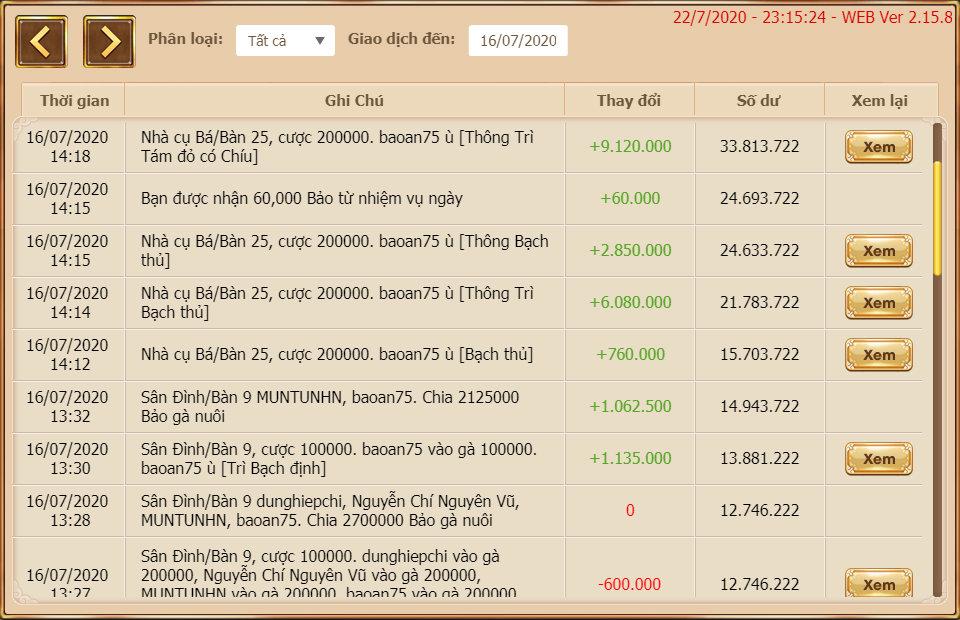 ChanPro2020.7.22.23.15.24.WEB-5.