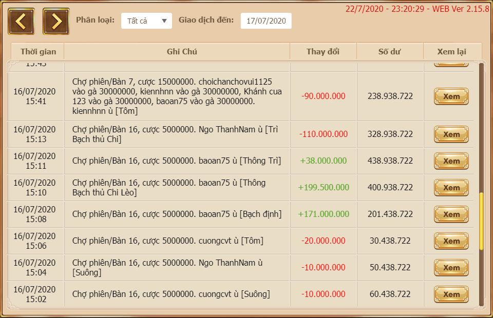 ChanPro2020.7.22.23.20.29.WEB-8.