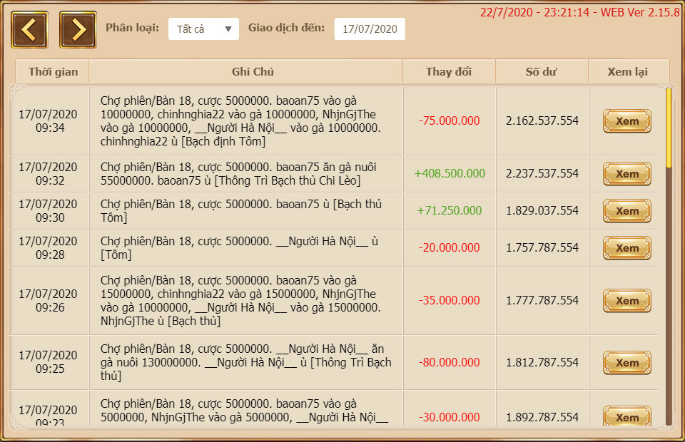 ChanPro2020.7.22.23.21.14.WEB-11.