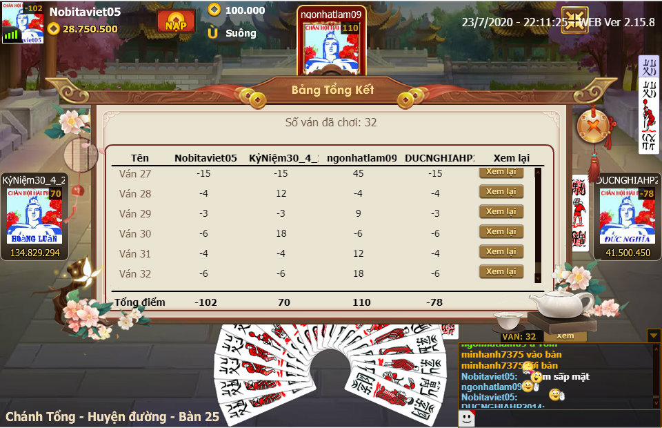 ChanPro2020.7.23.22.11.25.WEB.