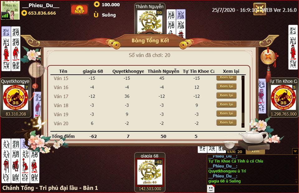 ChanPro2020.7.25.16.9.10.WEB.