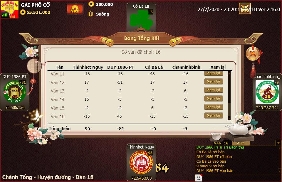 ChanPro2020.7.27.23.20.11.WEB.