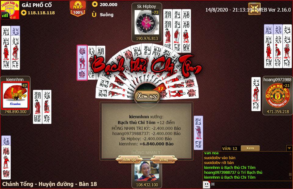 ChanPro2020.8.14.21.13.19.WEB.