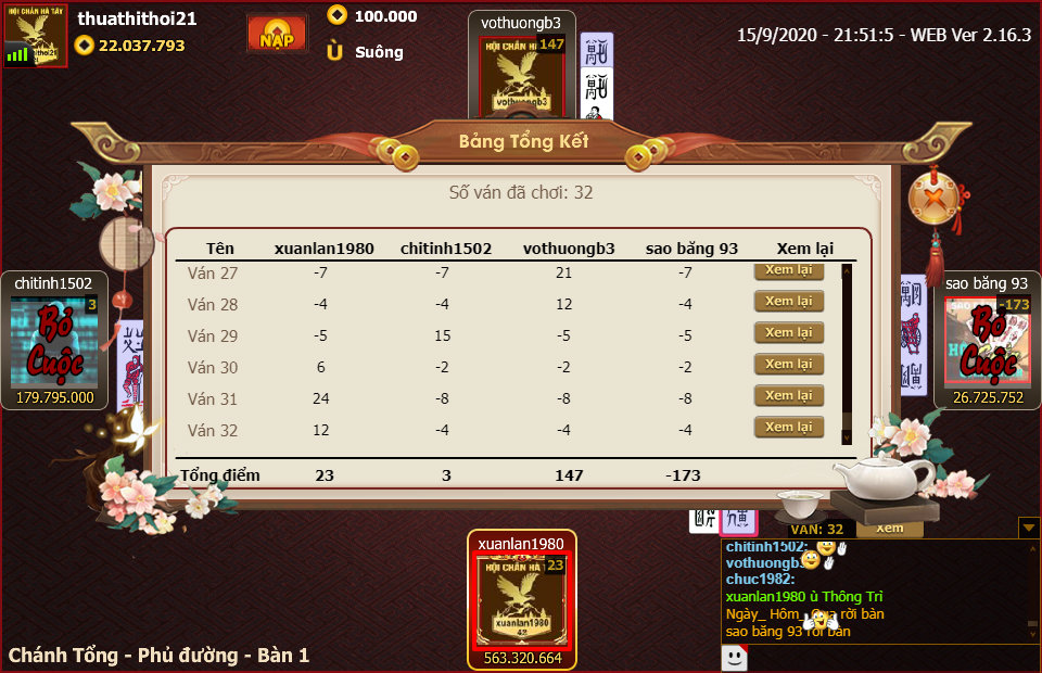 ChanPro2020.9.15.21.51.5.WEB.