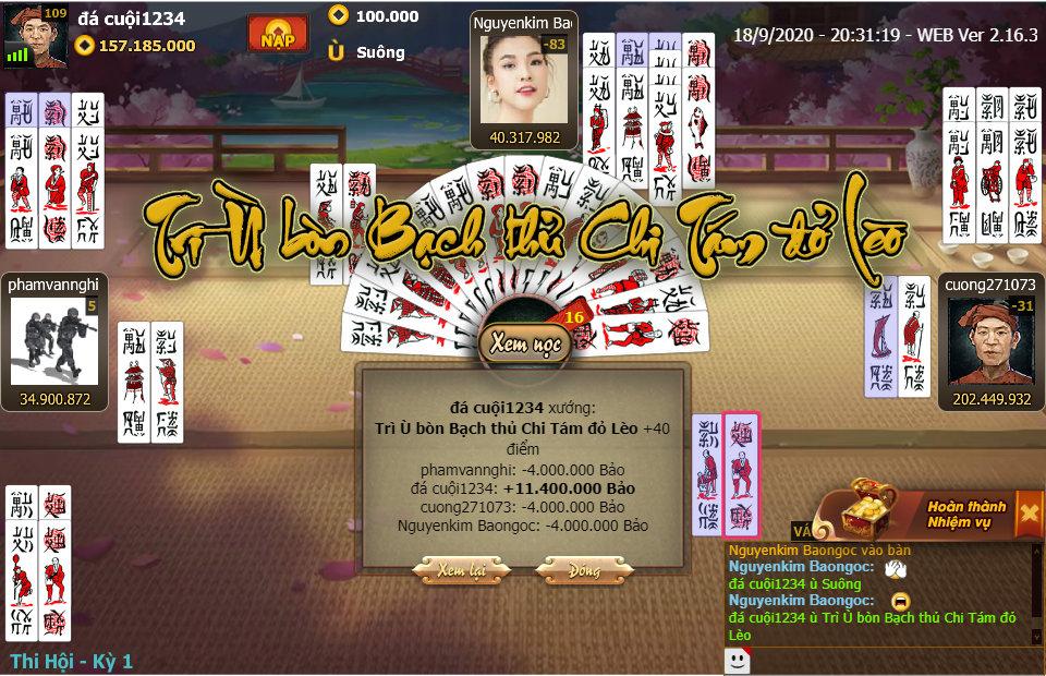 ChanPro2020.9.18.20.31.19.WEB.