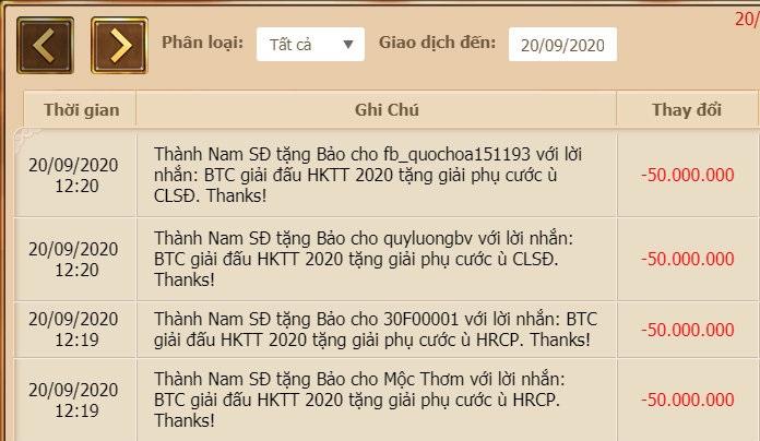 ChanPro2020.9.20.12.25.36.WEB3.