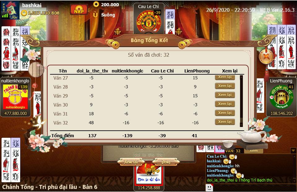 ChanPro2020.9.26.22.20.59.WEB.