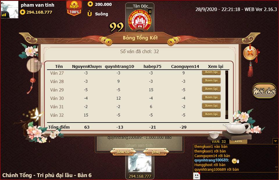 ChanPro2020.9.28.22.21.18.WEB.