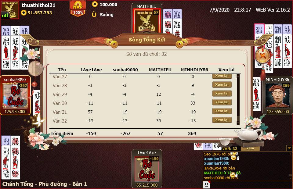 ChanPro2020.9.7.22.8.17.WEB.