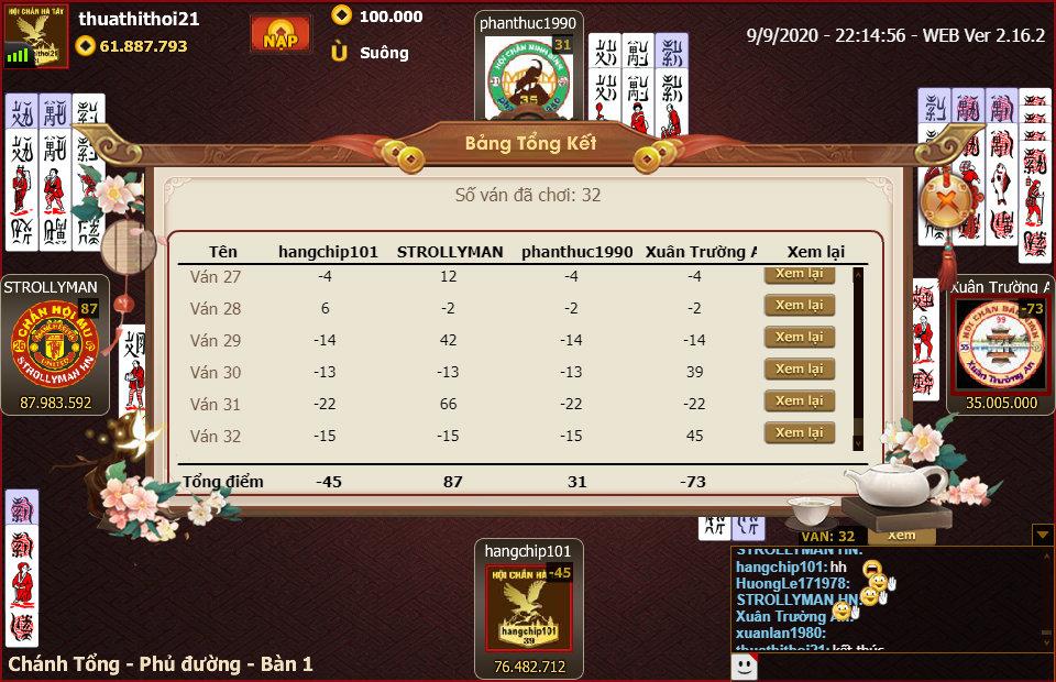 ChanPro2020.9.9.22.14.56.WEB.