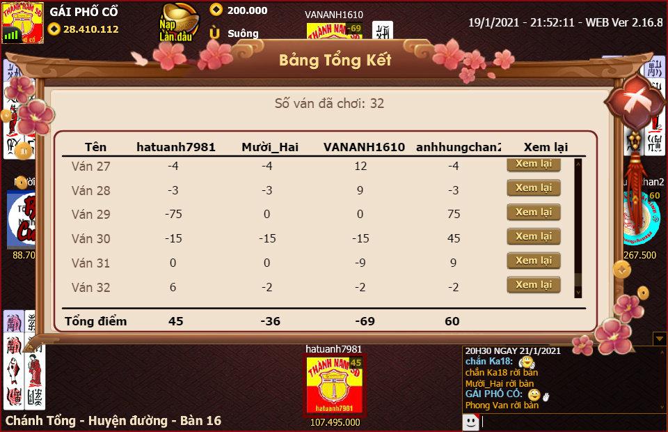 ChanPro2021.1.19.21.52.11.WEB.