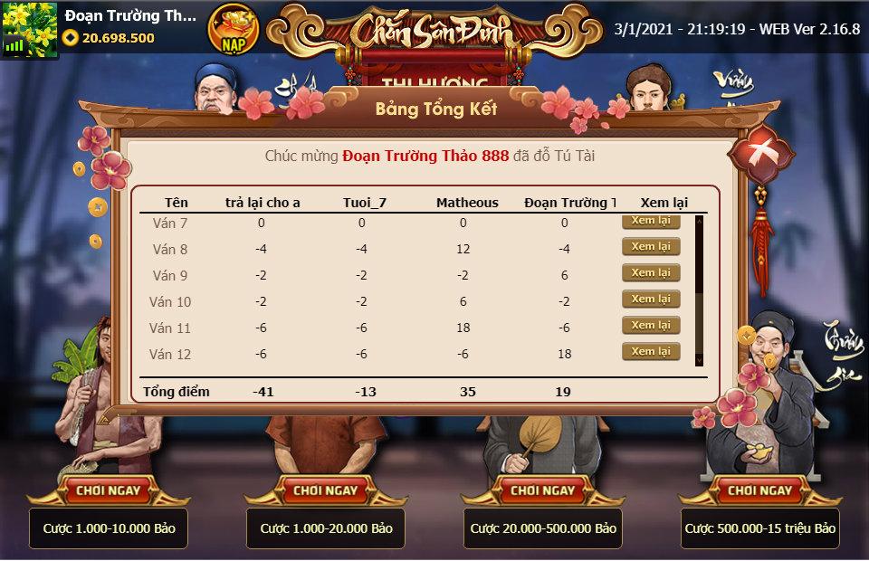 ChanPro2021.1.3.21.19.19.WEB.