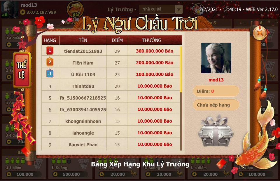 ChanPro2021.2.2.12.40.19.WEB.