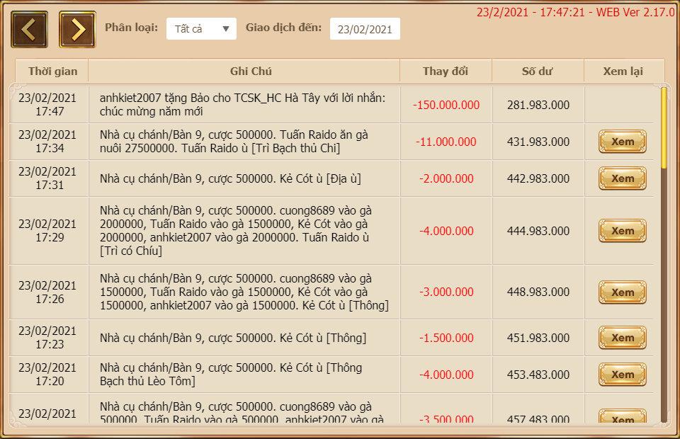 ChanPro2021.2.23.17.47.21.WEB.