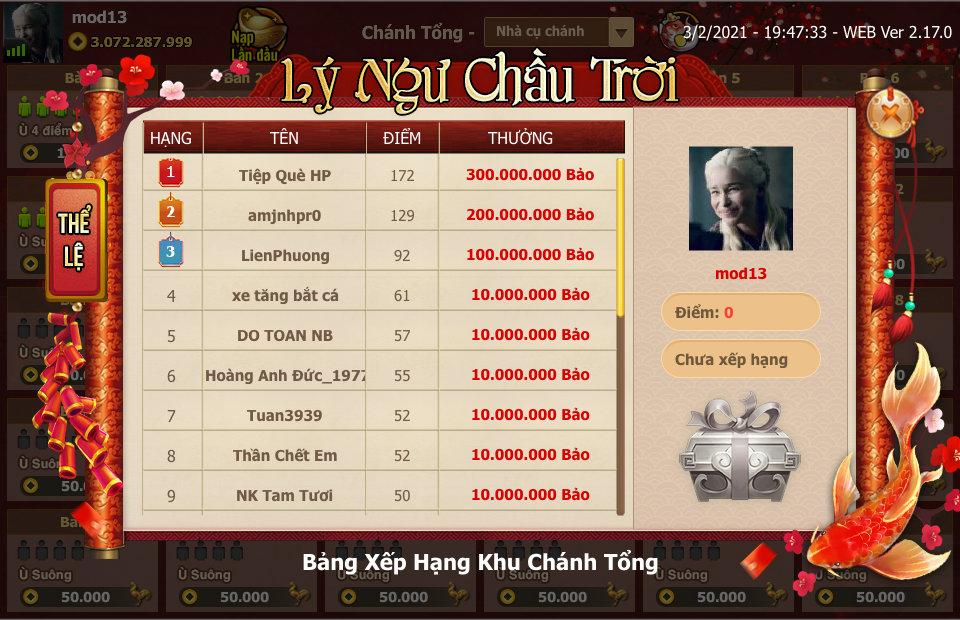 ChanPro2021.2.3.19.47.33.WEB.