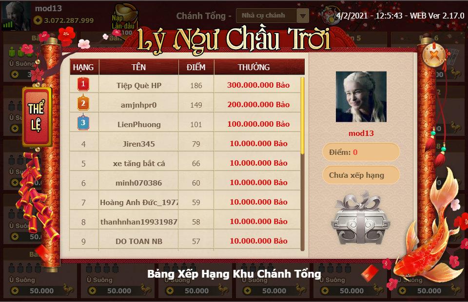 ChanPro2021.2.4.12.5.43.WEB.