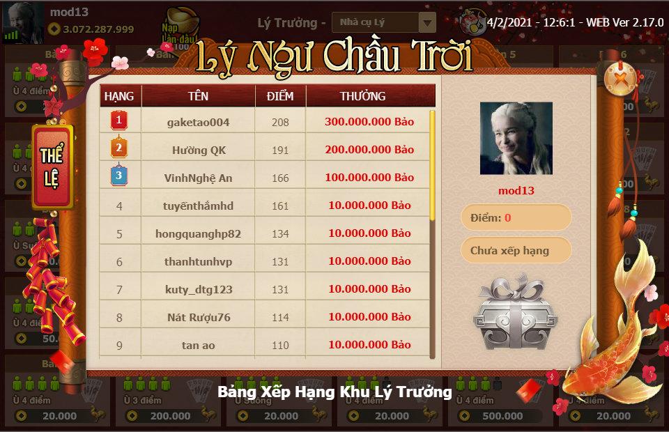 ChanPro2021.2.4.12.6.1.WEB.