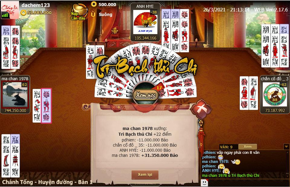 ChanPro2021.3.26.21.13.14.WEB.