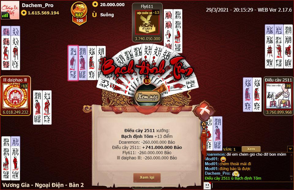ChanPro2021.3.29.20.15.29.WEB.